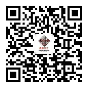 微信平台19.9.24.jpg